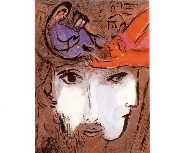 """Marc Chagall, David e Betsabea, dalla copertina del libro di Martin Buber """"Il cammino dell'uomo"""""""